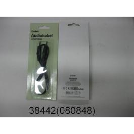 Audiokabel 50cm