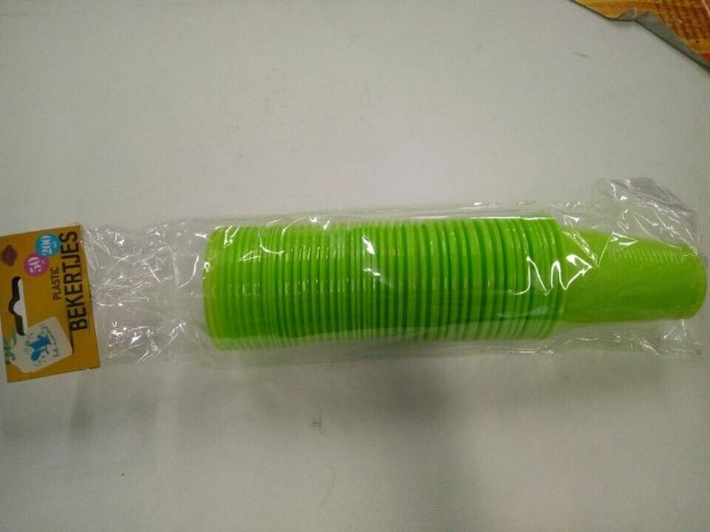 Bekertjes groen 200ml 50 stuks