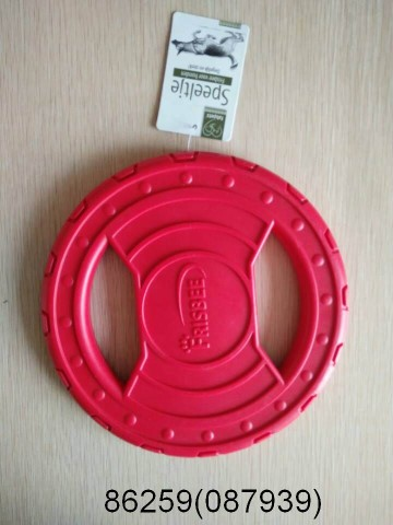 Hondenspeeltje frisbee
