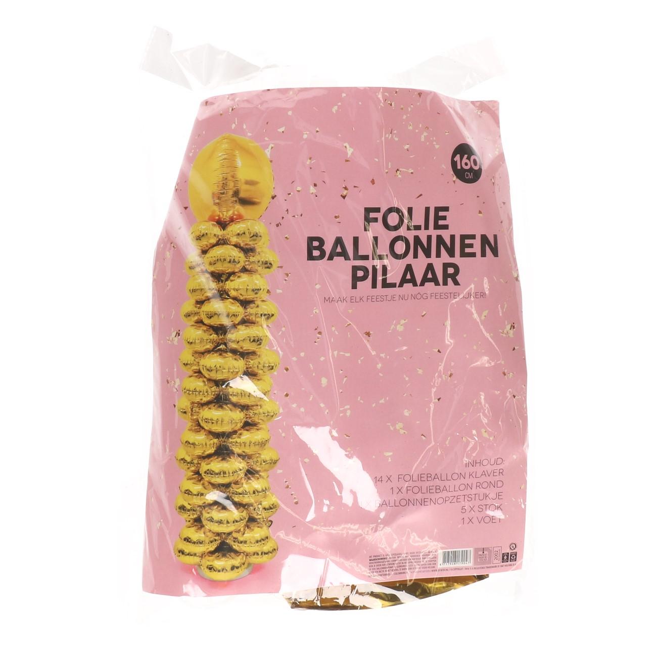 Folie ballonnen pilaar goud 160cm
