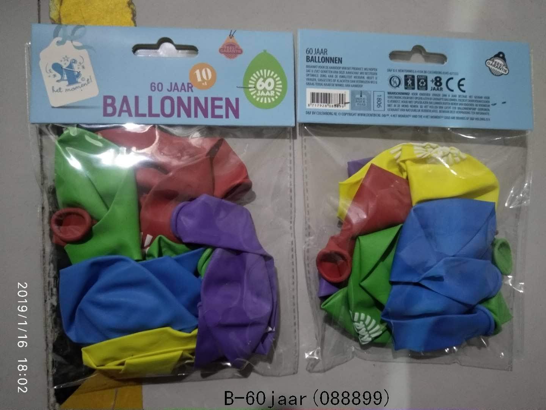 Ballonnen 60 jaar 10 stuks gekleurd
